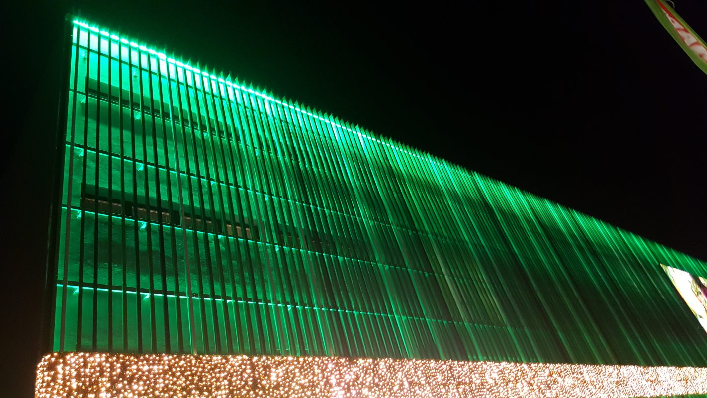Leiner, Filiale Villach -Fassade